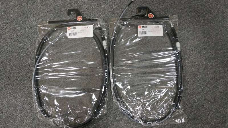 Трос ручного тормоза, peugeot 508 (пежо), трос ручного тормоза 2 шт комплект новые seim 555094